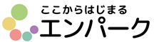 エンパーク