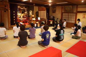 Enmanji yoga1