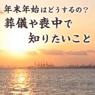 Nenmatsu catch