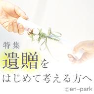 Izou2014