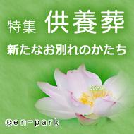 Kuyoso190x190