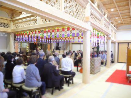 Osegakihoyo rinzai