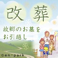 Kaisou190x190